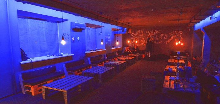 Скидка 20% на все меню в lounge-баре «Hookah Nights Air»