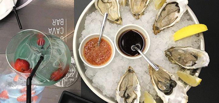 Сертификат на все меню кухни и бара в сети винных баров «Oysters Cava Bar»