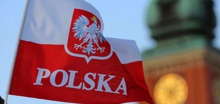 Скидка 33% на оформление пакета документов для трудоустройства и визы в Польше от «Work Life»