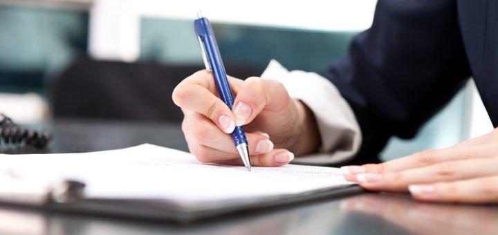 Скидка 30% на регистрацию ФЛП (ФОП) от Регистрационной службы