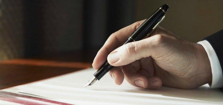 Скидка 25% на ликвидацию ФЛП (ФОП) от Регистрационной службы