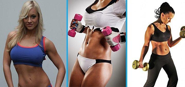 8, 16, 24 или 48 занятий в фитнес-клубе «Annika Fitness»! Всего от 149 грн.!
