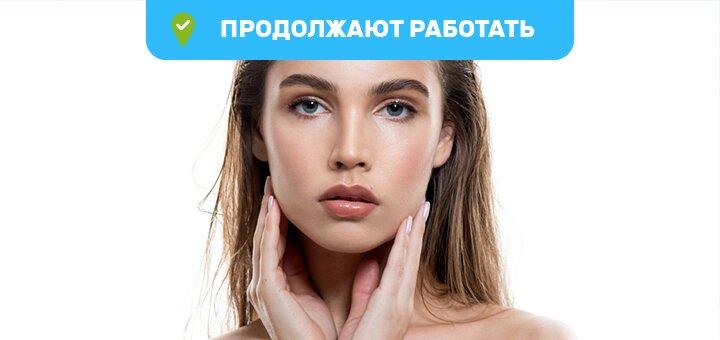 Скидка 48% на увеличение губ в салоне красоты «Aesthetic»