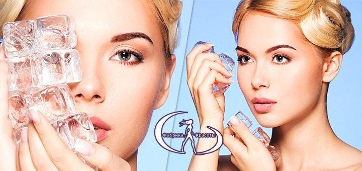 Быстрый путь к красоте вашей кожи! Мезотерапия без инъекций (криолифт) от салона «Фабрика красоты» со скидкой 50%!