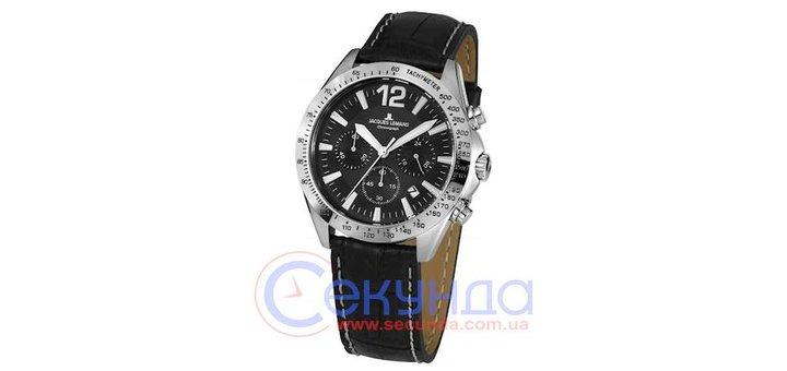 Покупай одни часы - вторые получи в подарок!