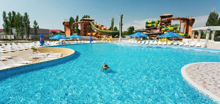 От 4 дней отдыха для всей семьи с посещением аквапарка в новом отеле «Отель Аквапарк Затока»