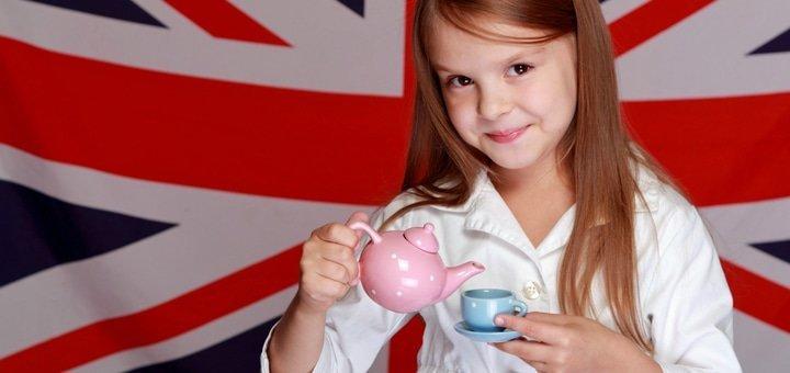 1, 2, 3 или 6 месяцев изучения английского языка для детей от 4-х до 10 лет в школе «DragonFly»!