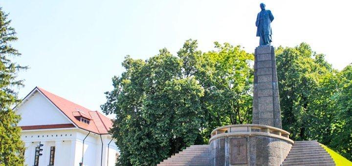 Автобусный тур «Город музеев Переяслав-Хмельницкий и древний Канев» от «Дискавери Тур»