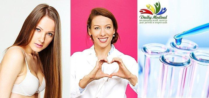 Консультацию гинеколога, УЗИ органов малого таза, УЗИ молочных желез в медицинском центре «DailyMedical»!