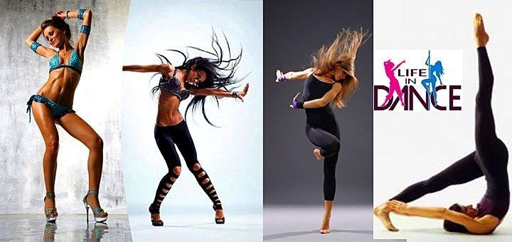 Курс обучения танцам go go работа выходного дня для девушки