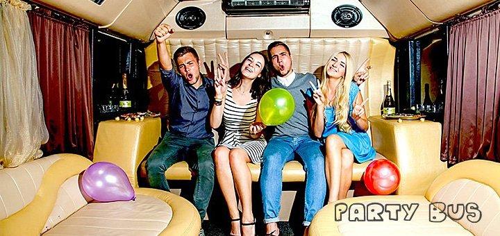 Вечеринка на колесах! Прокат Party Bus «Golden Prime» с полным пакетом услуг от компании «Limuzine»!