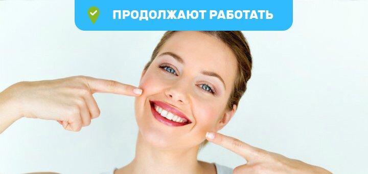 Скидка до 63% на установку металлокерамических коронок в стоматологии доктора Бондарука