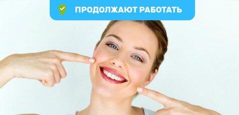 Shutterstock_776838916