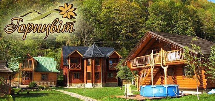 Живописный отдых! 3, 4 или 6 дней отдыха для двоих в Гостинном дворе «Горицвет»!