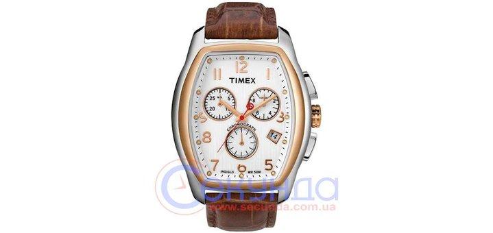 Покупай одни часы Timex - второй получи в подарок!