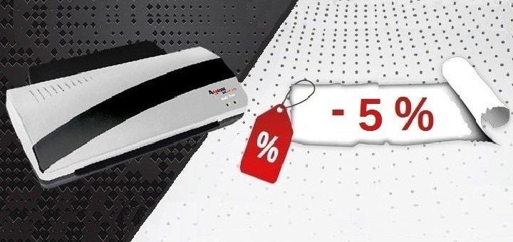Скидка 5% на покупку любого ламинатора
