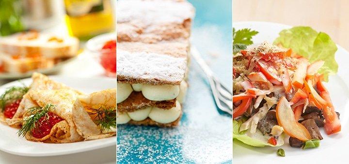 Вкус в совершенной форме! Скидка 50% на всё меню кухни, алкогольные коктейли, чай и кофе в ресторане-караоке «Баккара»!