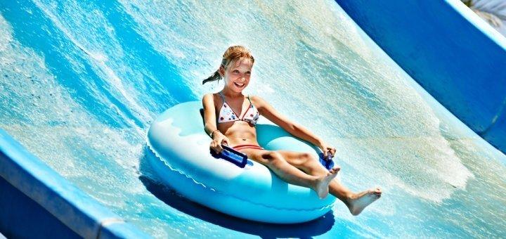 Знижка 50% на відвідування аквапарку «Пляж»