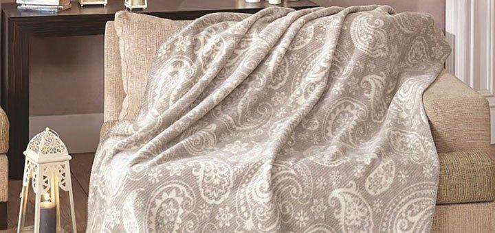 Скидки до 30% на стильное постельное белье, полотенца, пледы и домашнюю одежду от бренда ARYA!