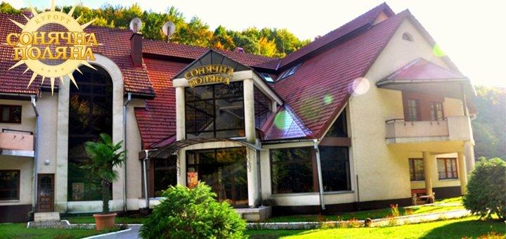 Отдых и оздоровление в шикарном отеле 4* «Солнечная Поляна» на знаменитом курорте минеральных вод - Поляна Квасова!