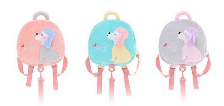 Скидка 10% на детские плюшевые рюкзачки Metoo серии Puppy