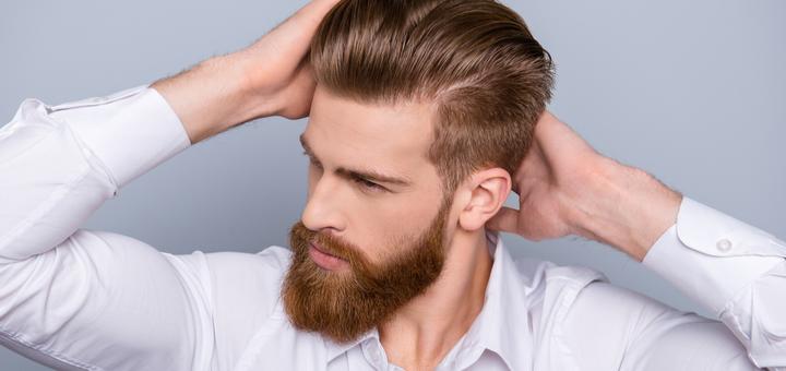 Мужская стрижка и коррекция бороды от профессионального барбера в студии красоты «Дарья»