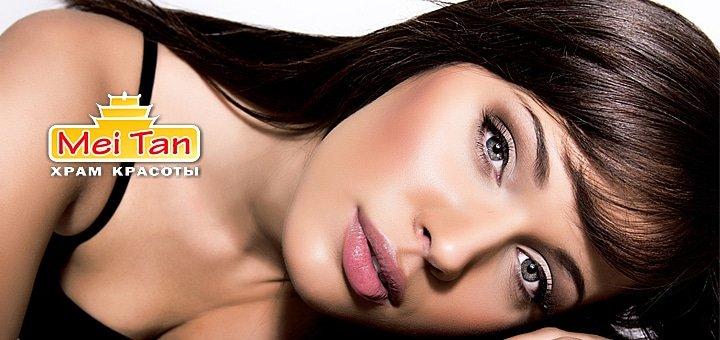 Ультразвуковая, механическая или комбинированная чистка лица в салоне красоты «Меi Таn»