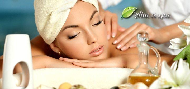 3, 5, 7 или 10 сеансов любого массажа на выбор в салоне красоты «Slim & Spa»!