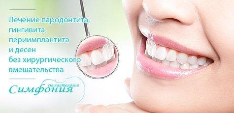Zubi-1