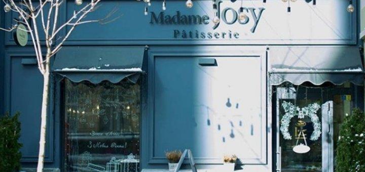 Сертификат на все меню в кондитерской «Madame Josy»