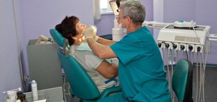 Скидка 20% на комплексную чистку зубов в стоматологической клинике «Proventus»