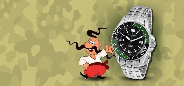 Скидки на ключевые бренды! Наручные часы от «Секунда»!
