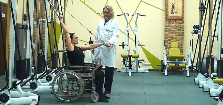 Лечение позвоночника и суставов от центра физической терапии «Цандер»
