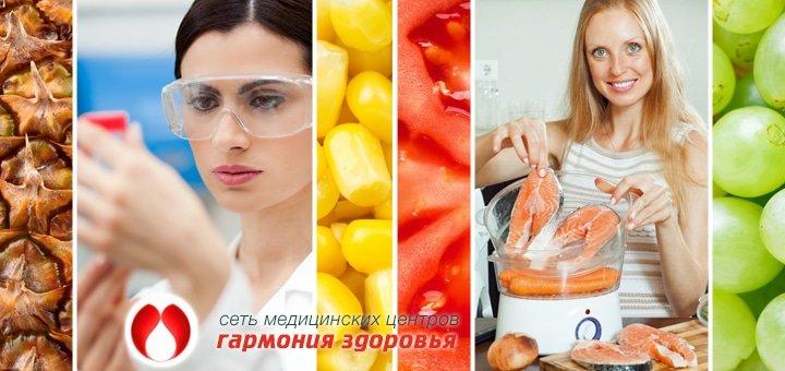 Болгарский перец для похудения, противопоказания и рецепты