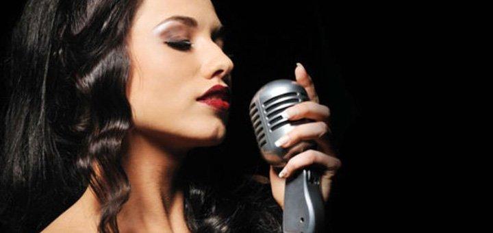 До 12 индивидуальных занятий по вокалу в центре развития и обучения «So Easy»