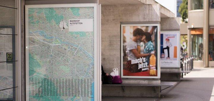 Печать плакатов с любым изображением большого формата от 11 грн.