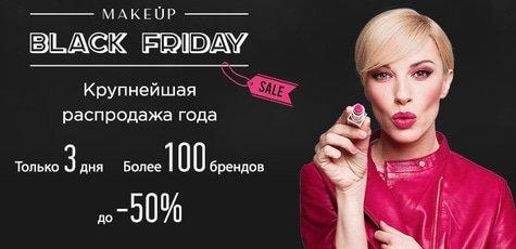 720x340_makeup_bf_pokupon