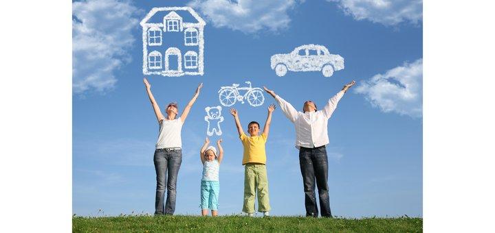 Бесплатная консультация в сфере финансового планирования и страхования!