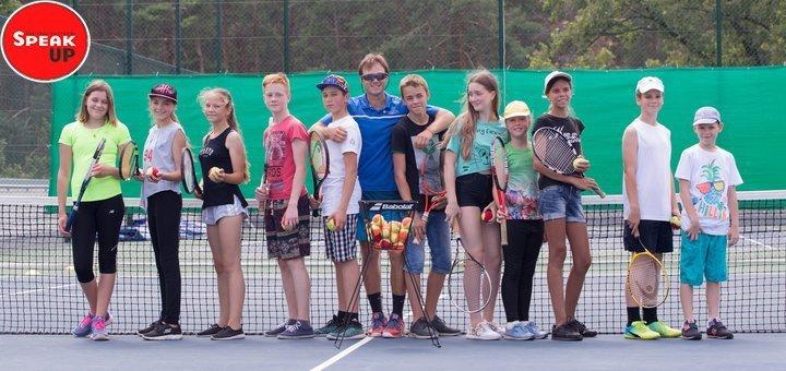 5 групповых тренировок тенниса для детей в Пуще-Водице за 1 грн от Speak up