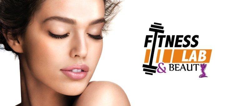 """3, 5, 7 или 10 сеансов любого массажа лица на выбор в лаборатории красоты  """"Fitness & Beauty Lab"""" со скидкой до 70%"""
