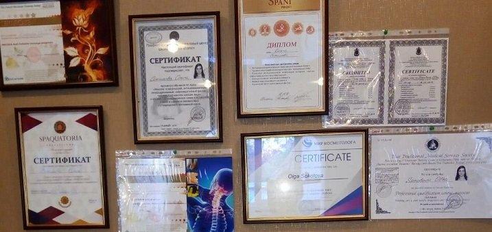 До 15 сеансов прессотерапии с обертыванием от профессионального массажиста Ольги Соколовой