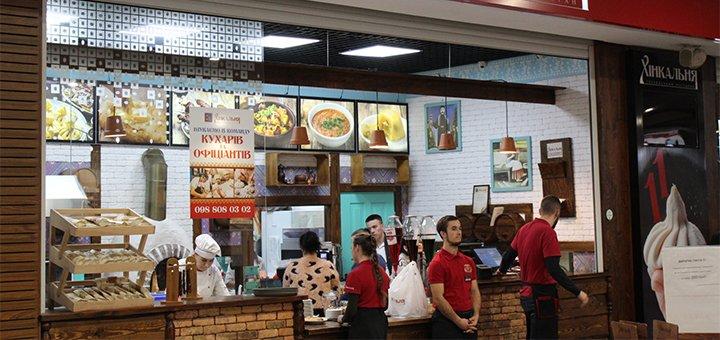 Скидка 50% на всё меню кухни и бара в сети грузинских ресторанов «Хінкальня»