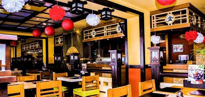 Скидка 50% на меню японской кухни в ресторане «Якитория»
