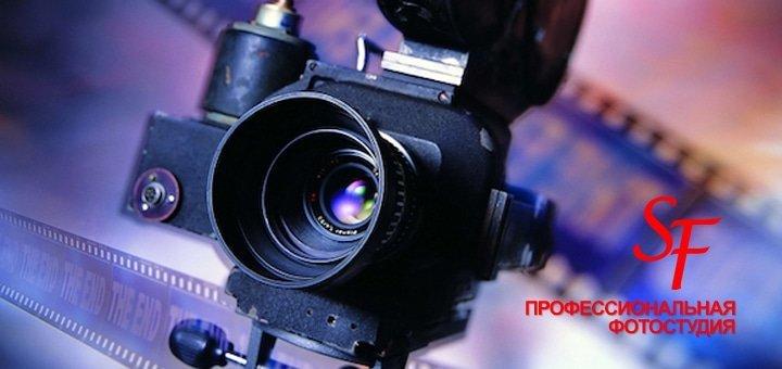 Стань профессиональным фотографом! Курсы фотомастерства и мастер-классы в студии «Studia Foto»!