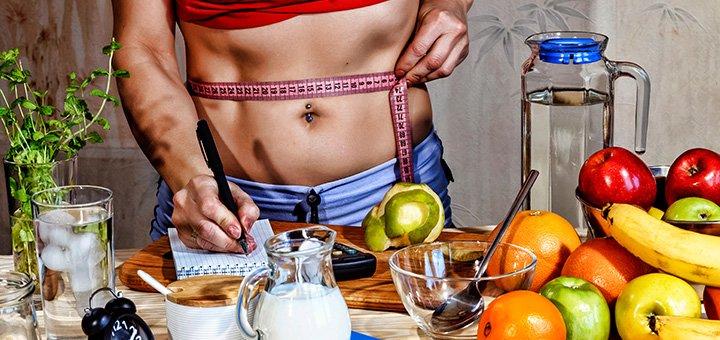 Индивидуальный подбор питания от студии «Back to Health»