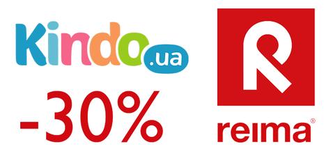59bae22eb KINDO.UA - Интернет-магазин на Pokupon.ua