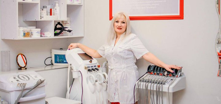 Процедура «Тональный крем на год BB GLOW TREATMENT» в кабинете «Эксперты красоты»