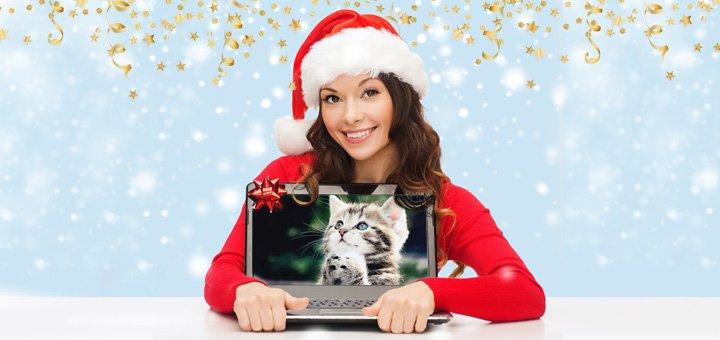 Скачай бесплатно пробный урок и выиграй ноутбук Dell!