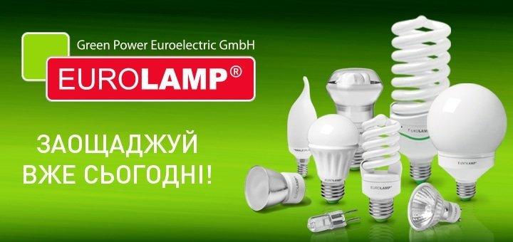 Скидки до 35% на все акционые позиции компании «Грин Пауэр Евроэлектрик Украина»