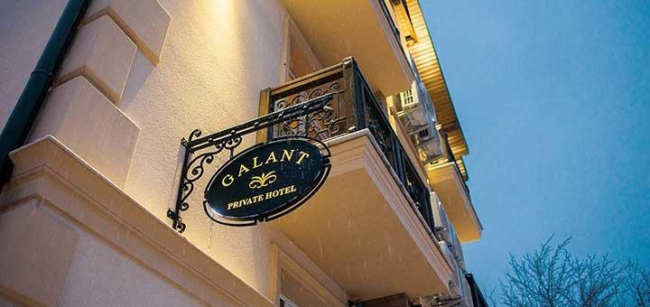 От 4 дней отдыха с завтраками в отеле «Galant» в Трускавце